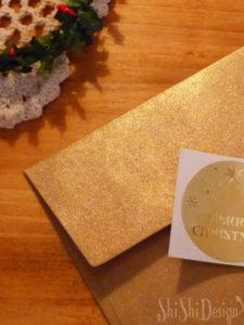 渋いゴールドの封筒