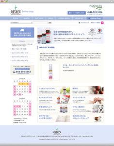 web_esters_shop