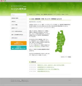 web_iccsn
