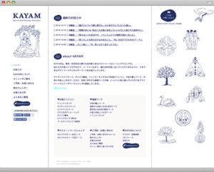 web_kayam