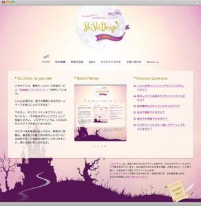 web_jimdo_2016