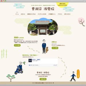 web_genkeiin450