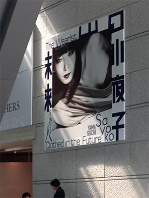 sayoko_y02_edit2
