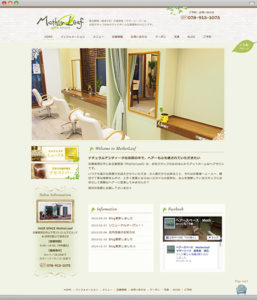 web_motherleaf
