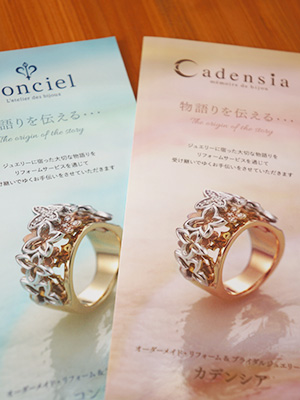 ring_beforeafter3