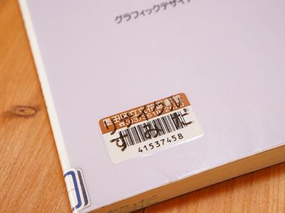 jyoseki02