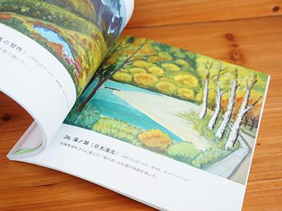 picturebook03b